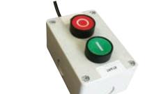 Gomb - az integrált eszköznél távoli indításhoz és megállításhoz (Opcionális)